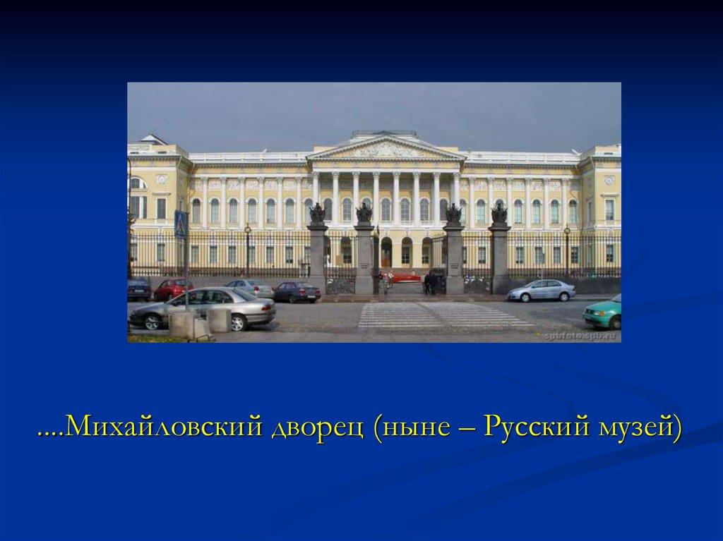 Научные открытия и технические изобретения в России XVIII