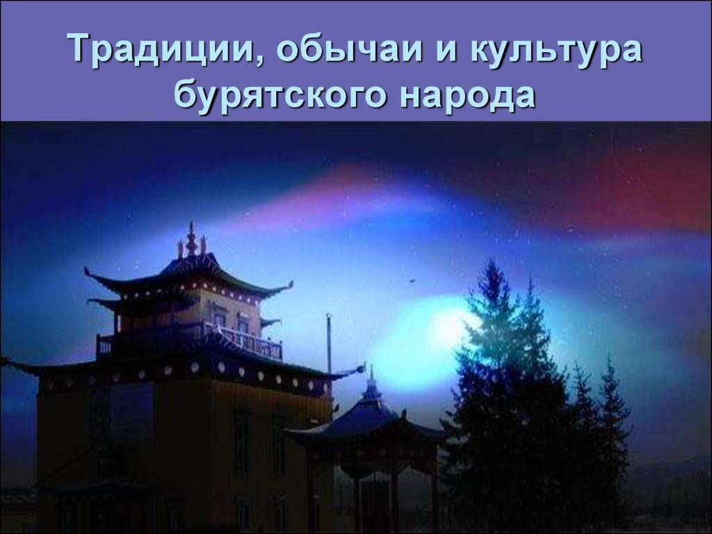 http://www.edweil.com/book.php?q=book-night-of-thunder.html
