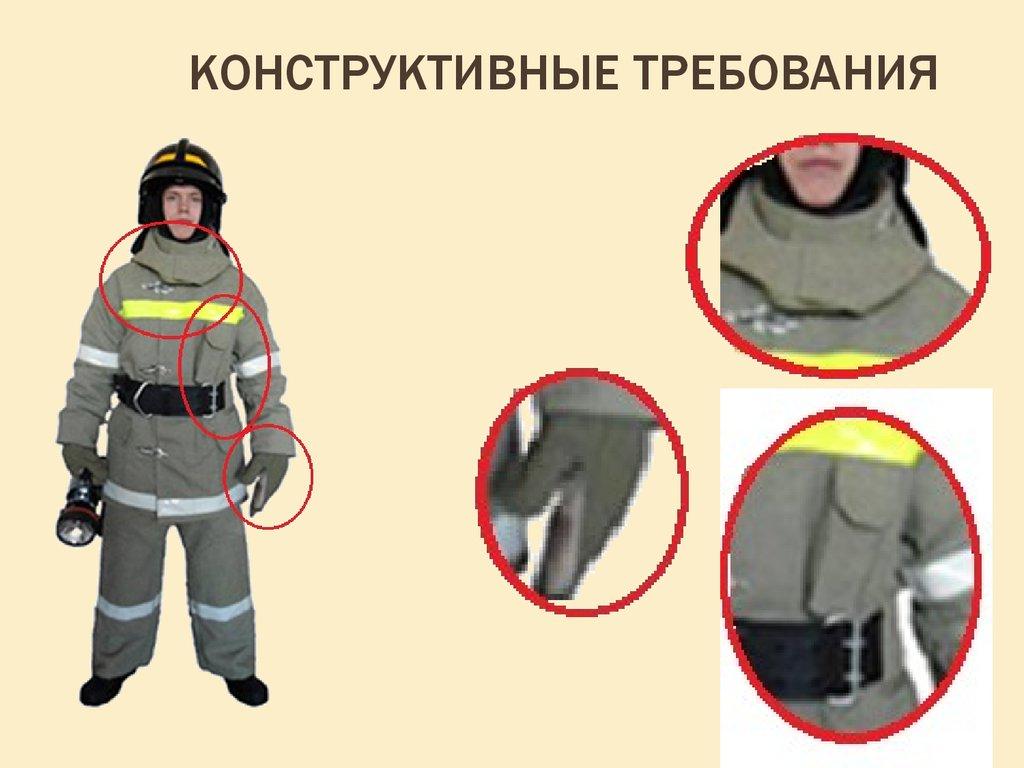 Эксплуатация пожарного