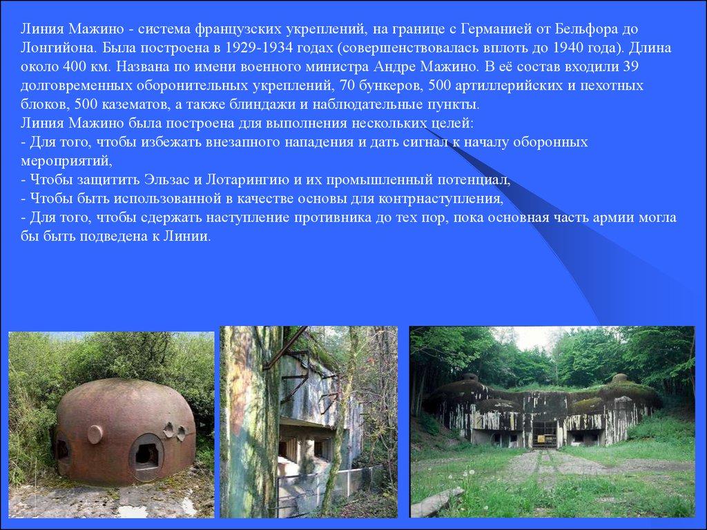 Год Культуры В России В 2014 Презентация