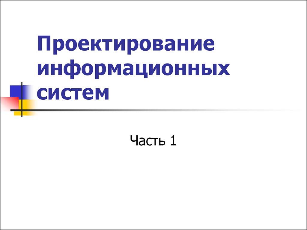 48 поликлиника советский район отзывы