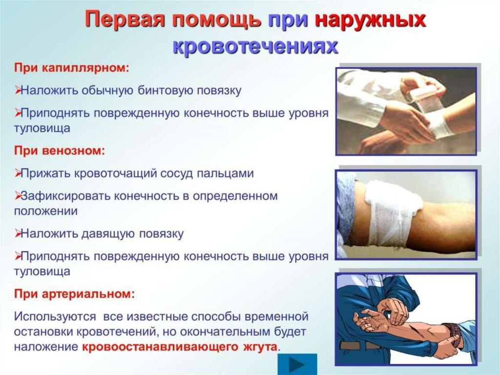 личная и общественная гигиена реферат по физкультуре