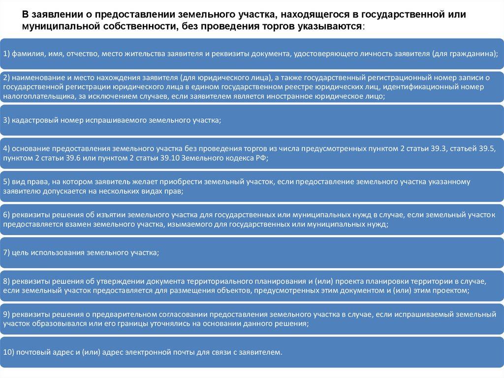 Гражданский кодекс Российской Федерации ГК РФ 20172018