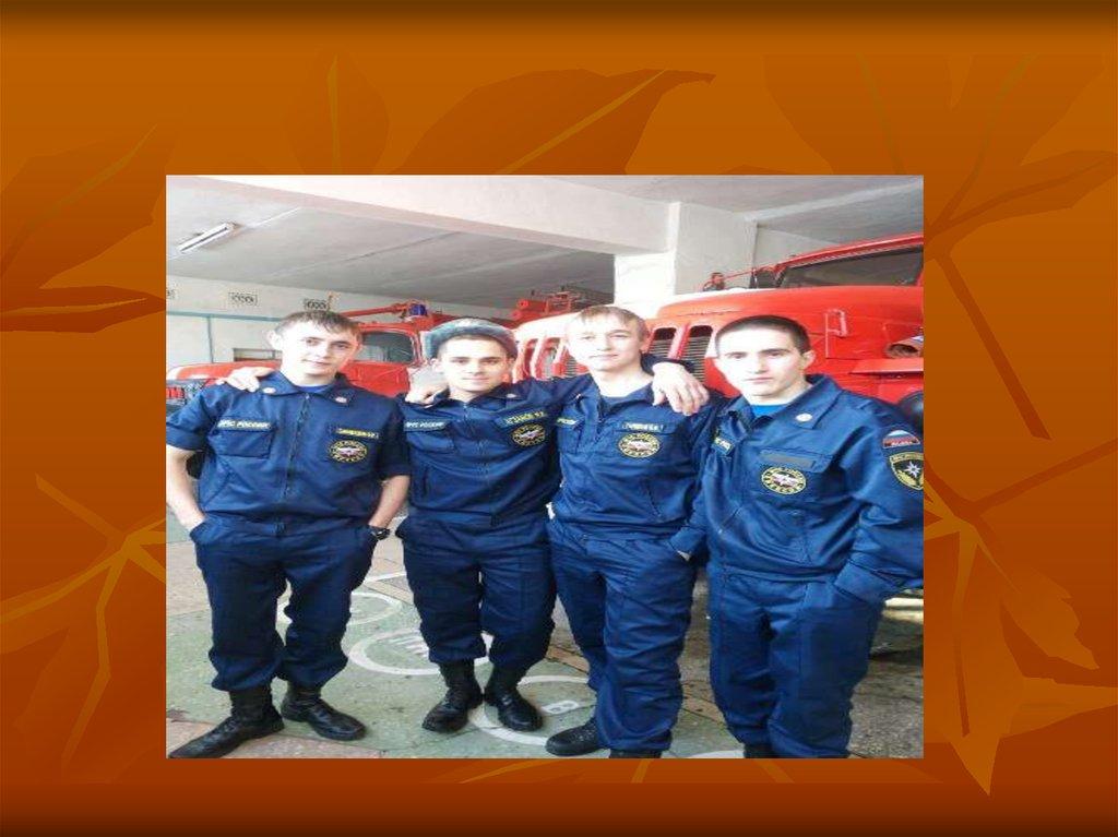 конспекты занятий с водителями пожарных автомобилей