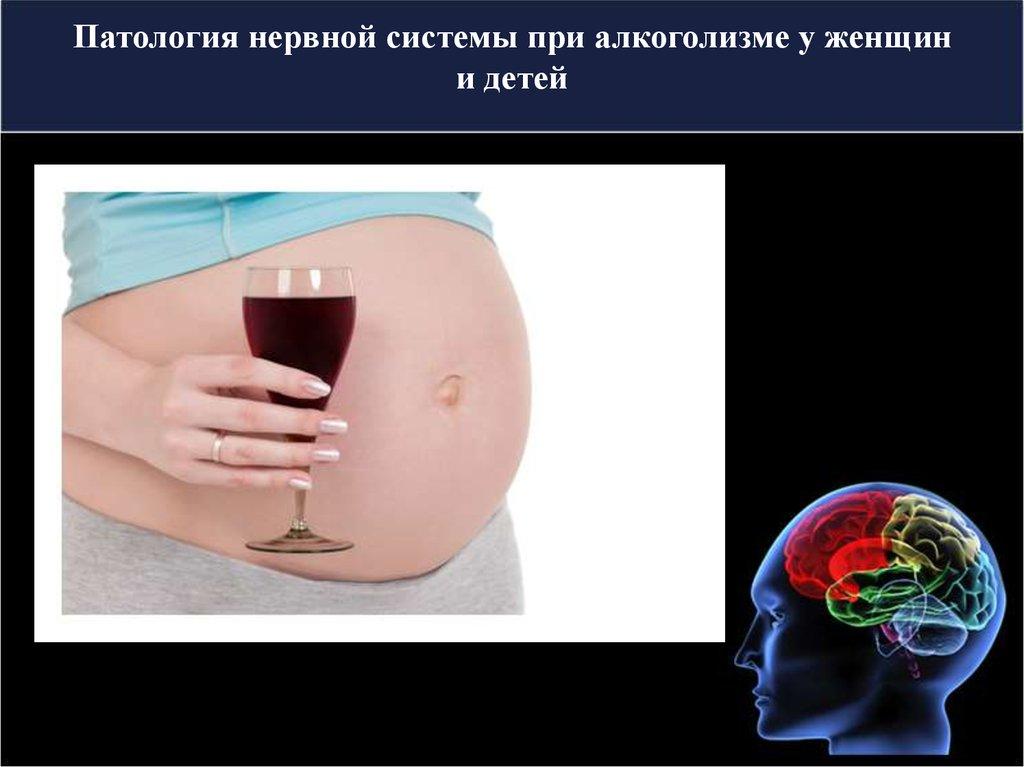 Центр кодировки от алкоголизма в одессе