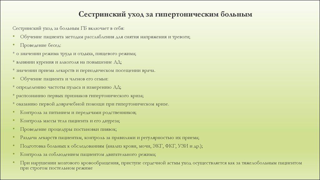 Клиника 800 летия москвы