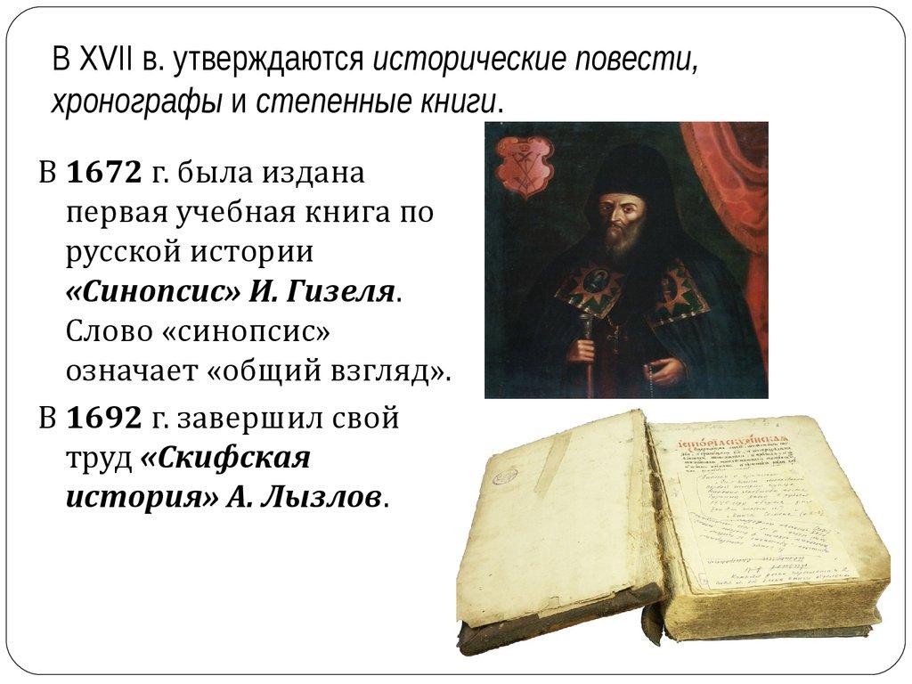 Учебник Для Вузов История России Чернобаев 2003