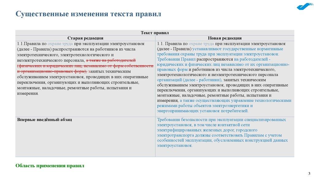 Гражданство РФ для граждан Казахстана Способы получения гражданства РФ