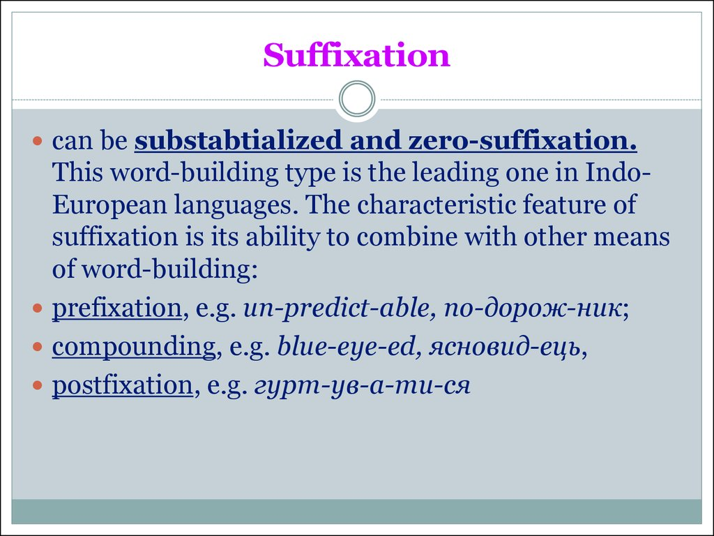 Suffixation