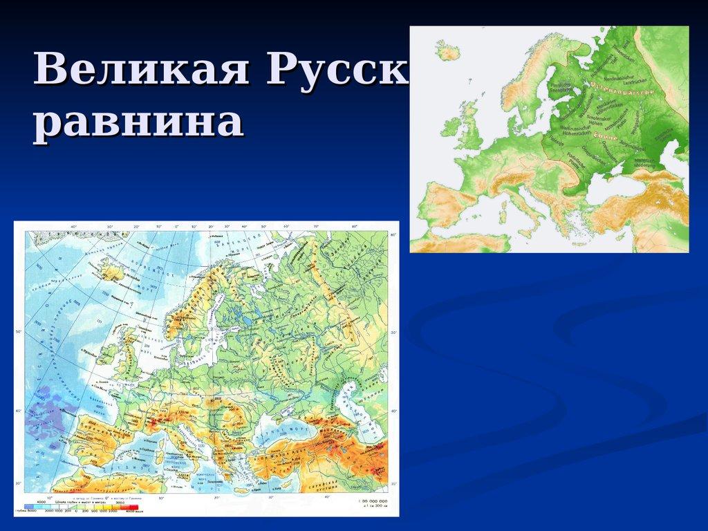 Буровский Великая Гражданская Война