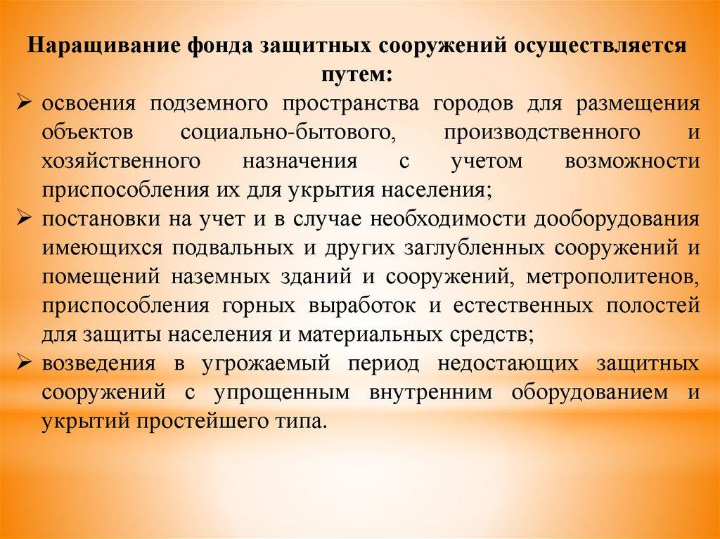Банк отказал в отправке страховых взносов и НДФЛ - Форум: Клерк. ру
