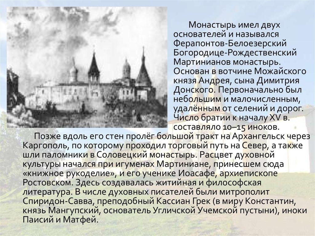 Справка в бассейн киевская Сергиев Посад