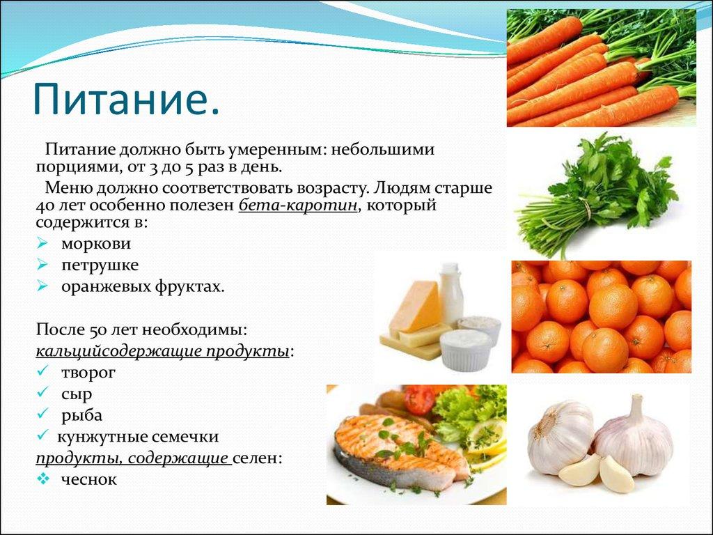 курсовая основы здорового образа жизни