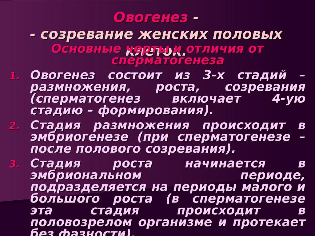 video-golie-i-pyanie-devushki