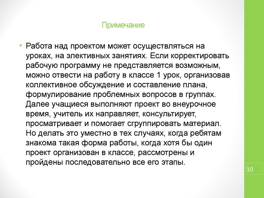 Лекарство от здоровья смотреть онлайн россия