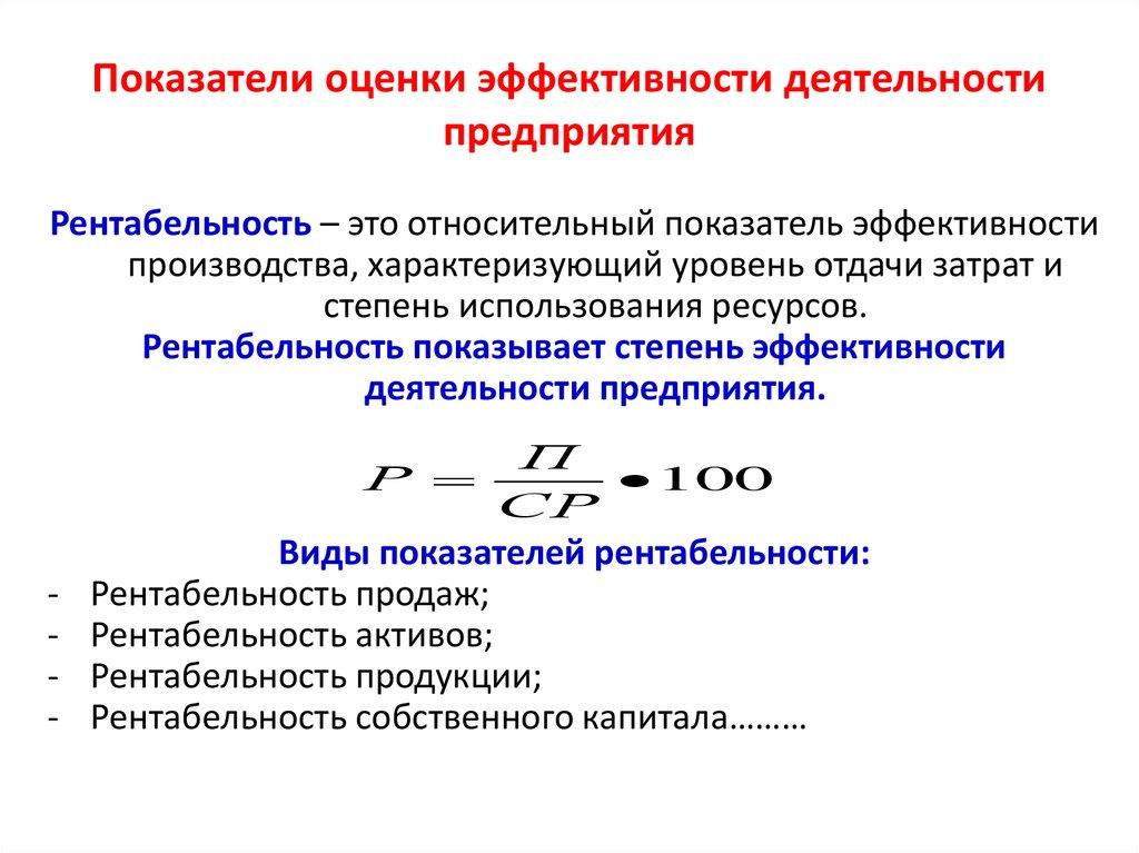 Конституция Российской Федерации / Глава 2. Права и
