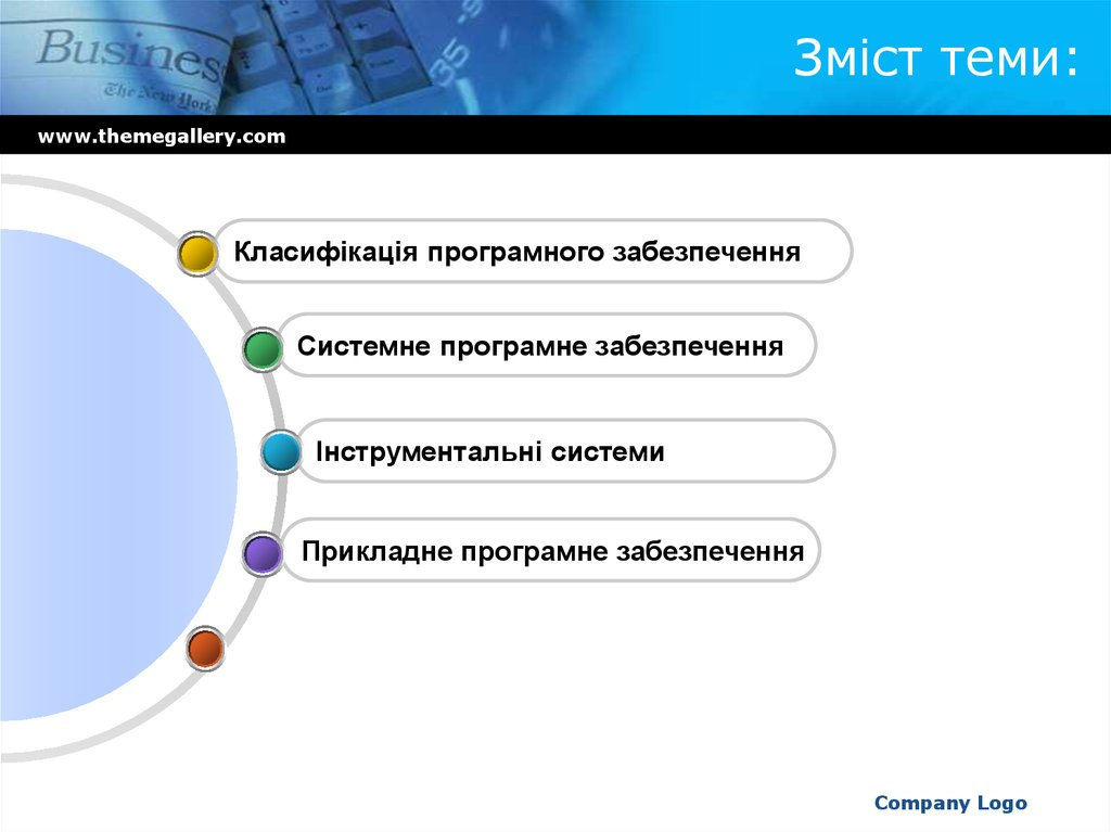 Злом вільне програмне забезпечення інтернет казино Казино VIP