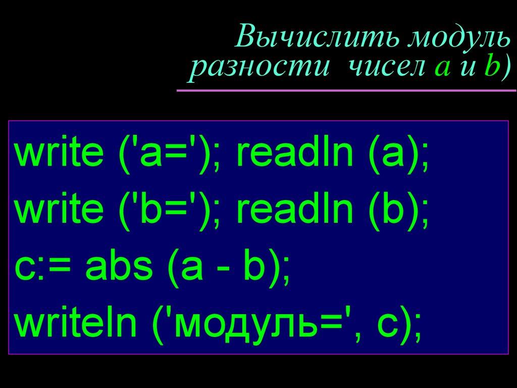 Алгоритм построения графика функции у = ах2 + bх +с повторение