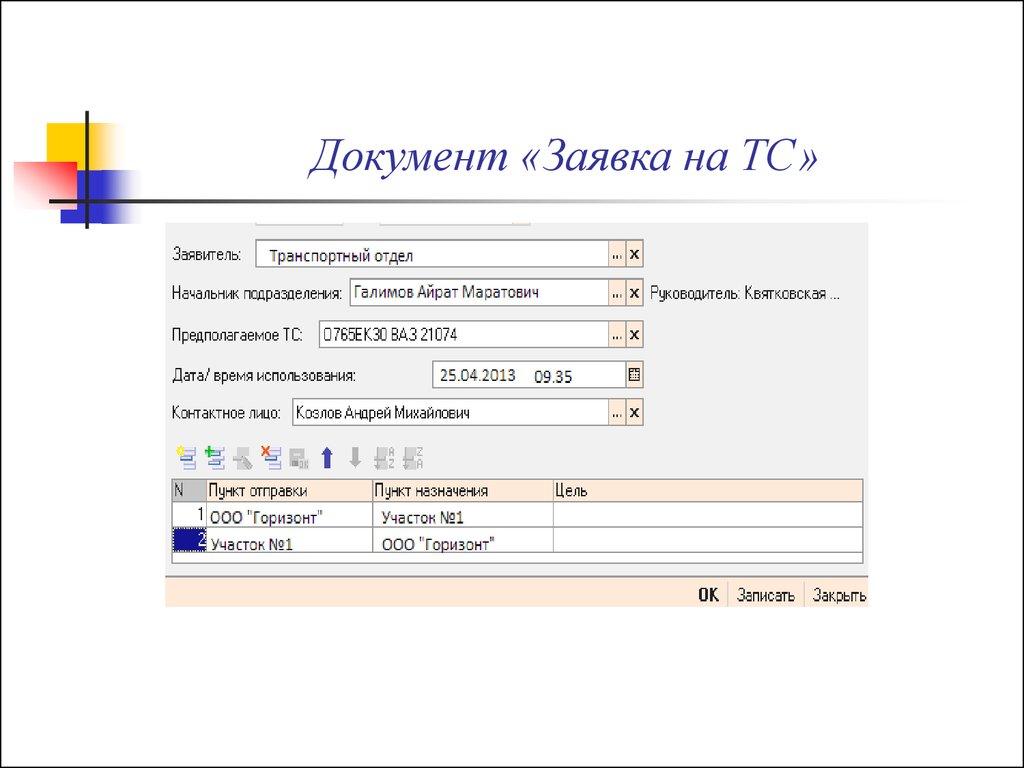 декларация ндс бланк h 2009