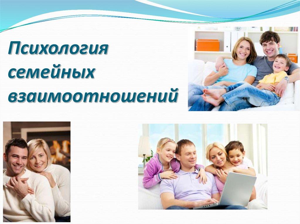 Часть 6 Любодеяние  ПравославиеRu