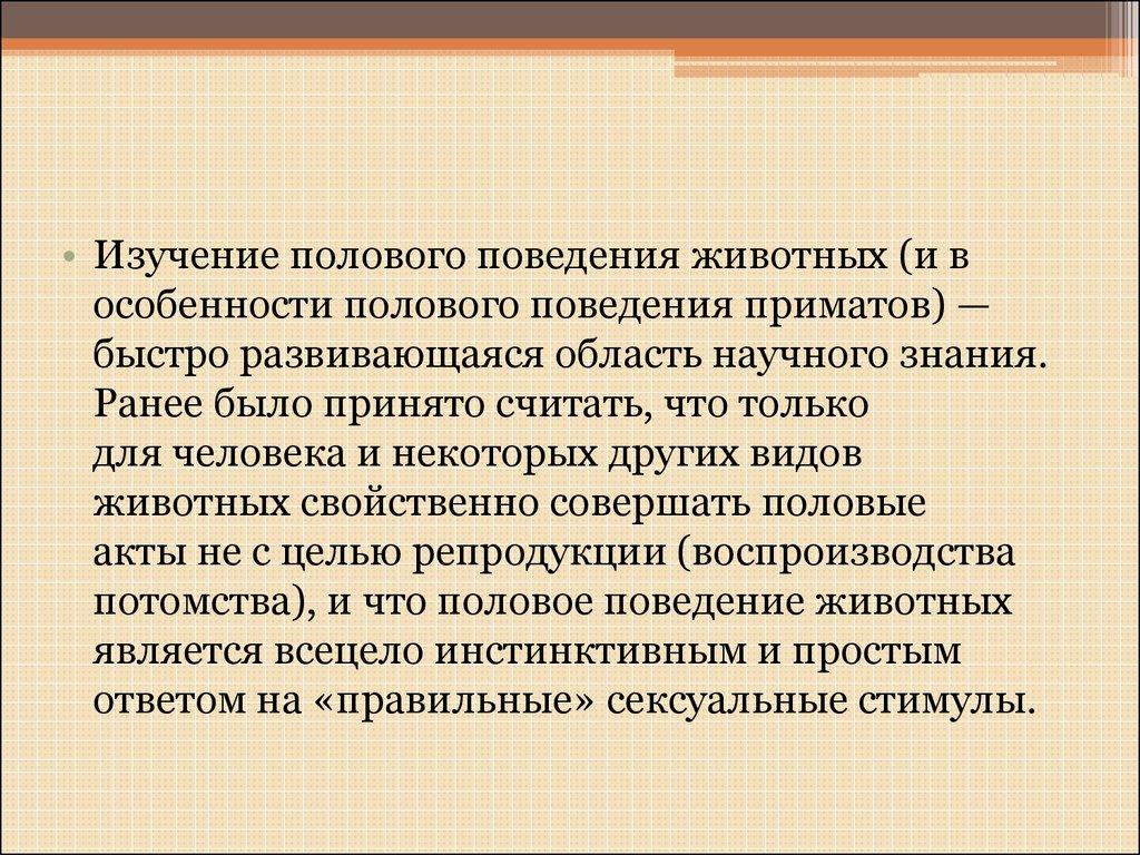 p-olovoy-akt