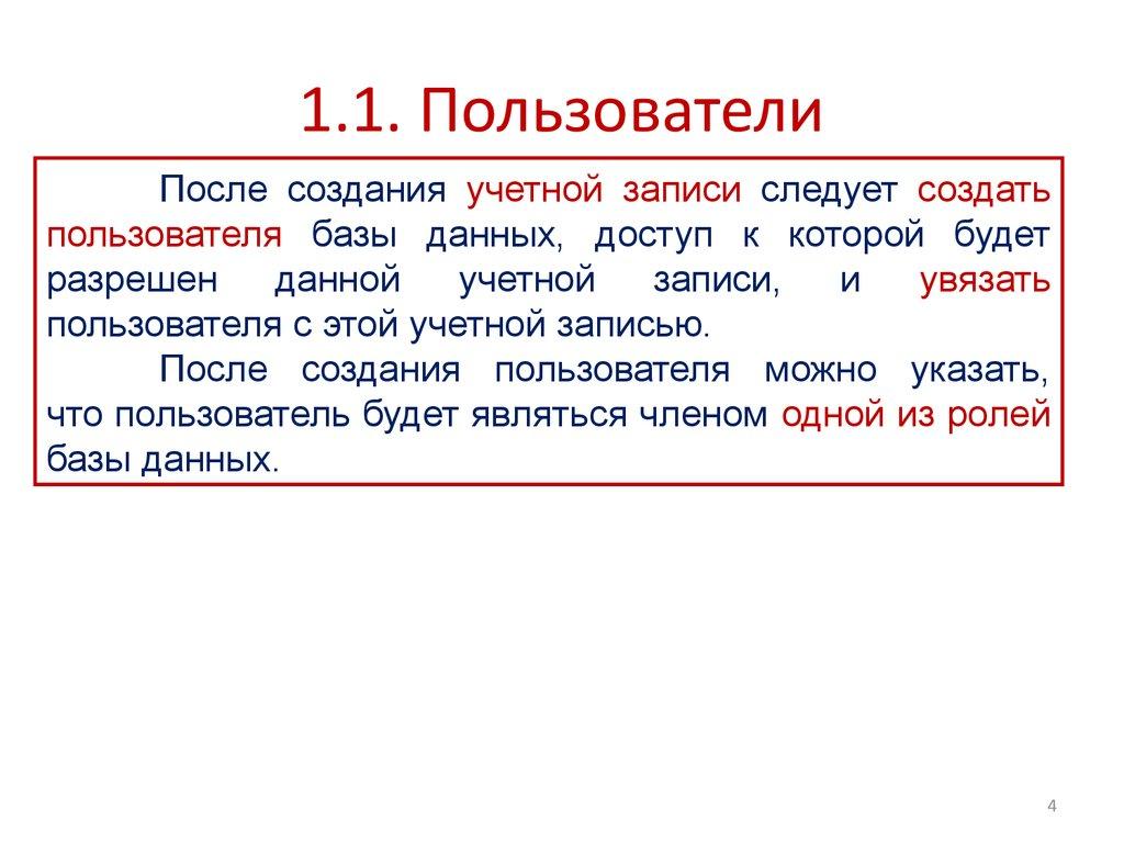 delphi получить список групп домен: