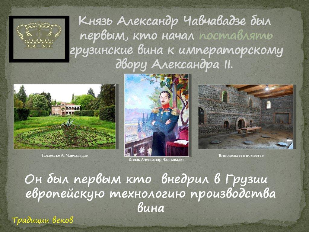 кто создал татарскую азбуку фото