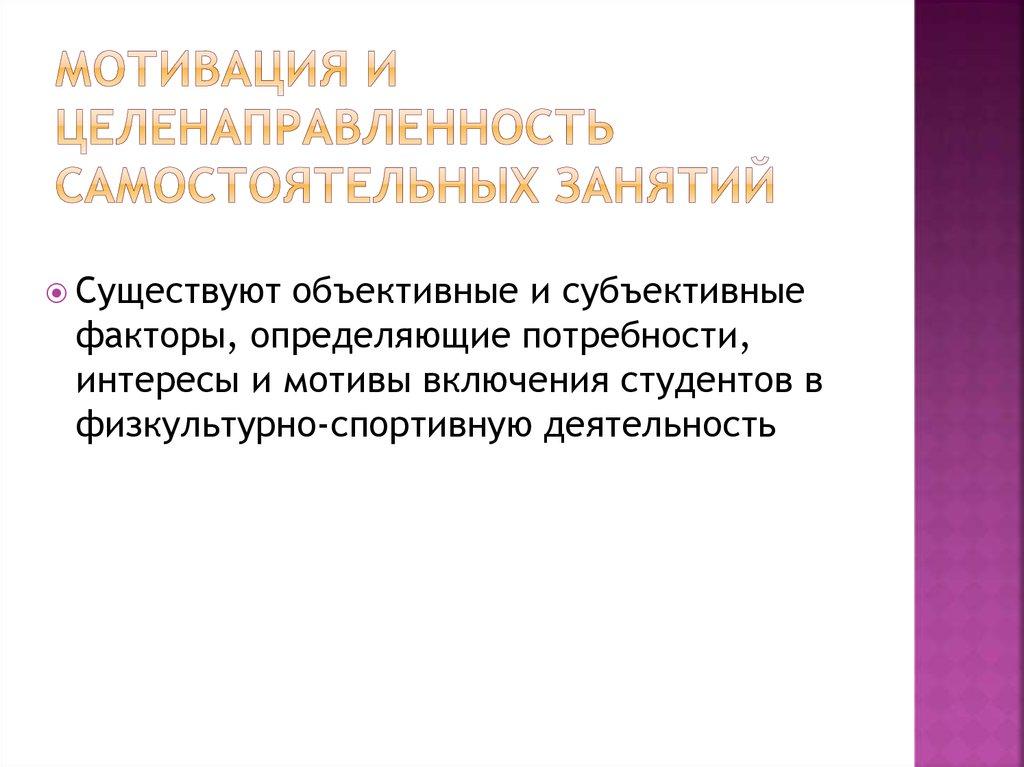 ГЛАВА 3 РЕЧЕВАЯ ДЕЯТЕЛЬНОСТЬ КАК СПЕЦИФИЧЕСКИЙ ВИД ...
