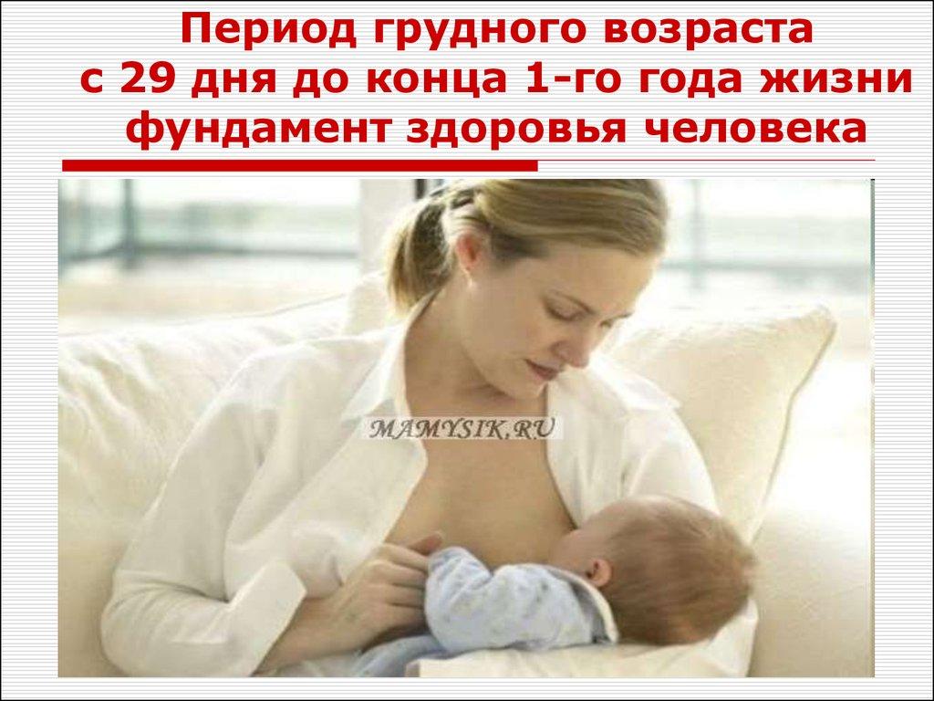 план питания ребенка 2 года