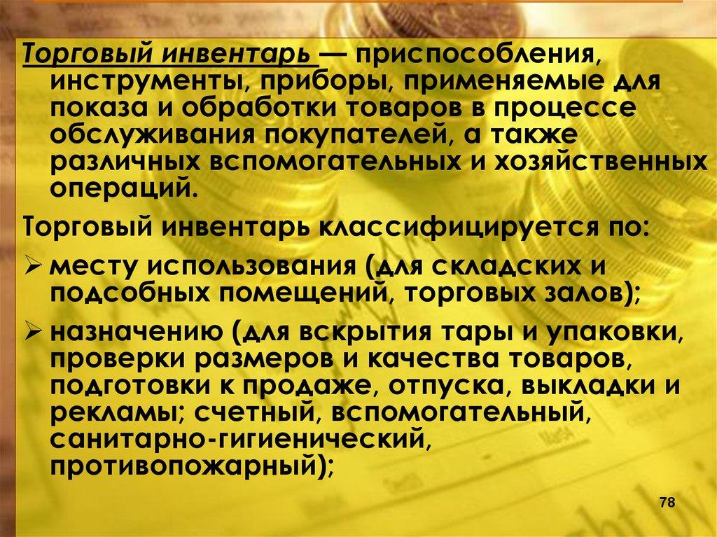 приложение авито москва скачать бесплатно - фото 7