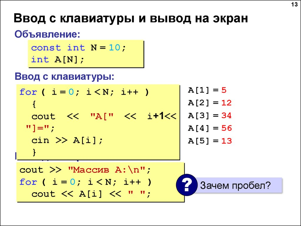 Python gcd is used to return the greatest common divisor