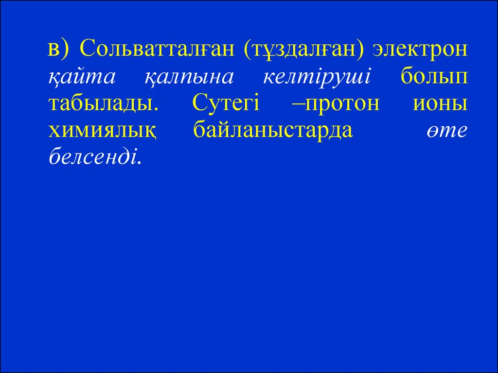 07 sep, 2017 - what is meaning for the kazakh word тіркелу in english?