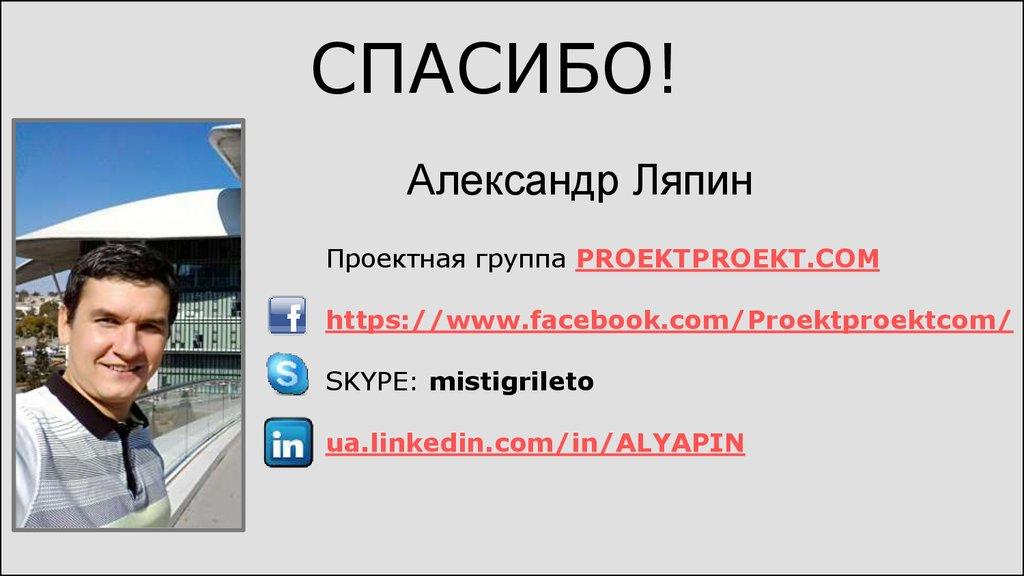 Повышение квалификации строителей в Москве курсы