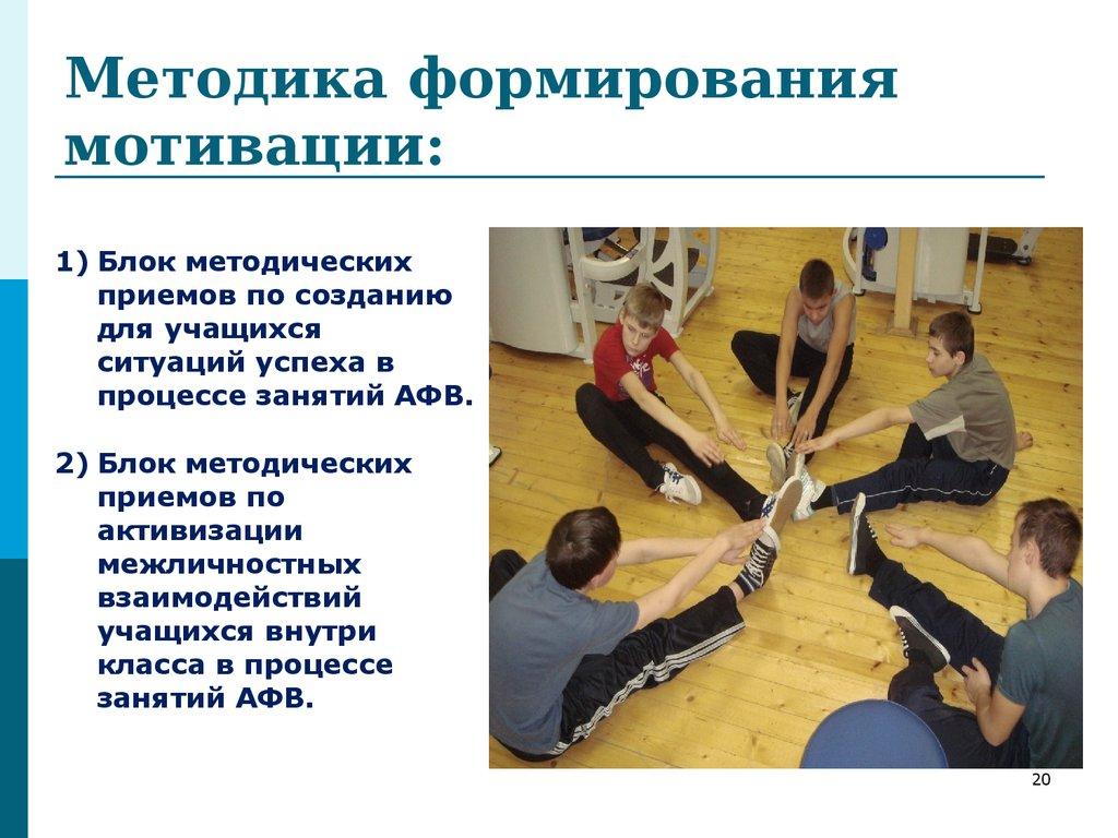 Курсовая работа Мотивация трудовой деятельности в системе управления Курсовые работы по мотивации трудовой деятельности