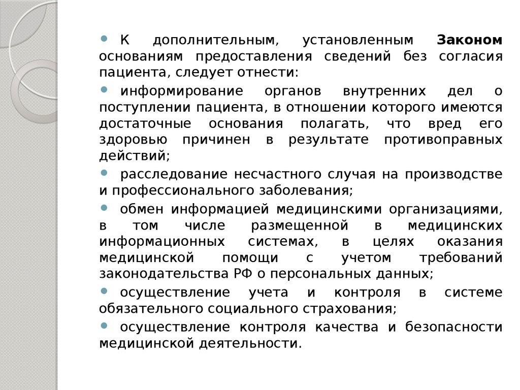 Инструкция о порядке проведения военно врачебной комиссии в рф