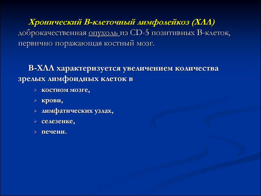 Метод лечения аденомиоза