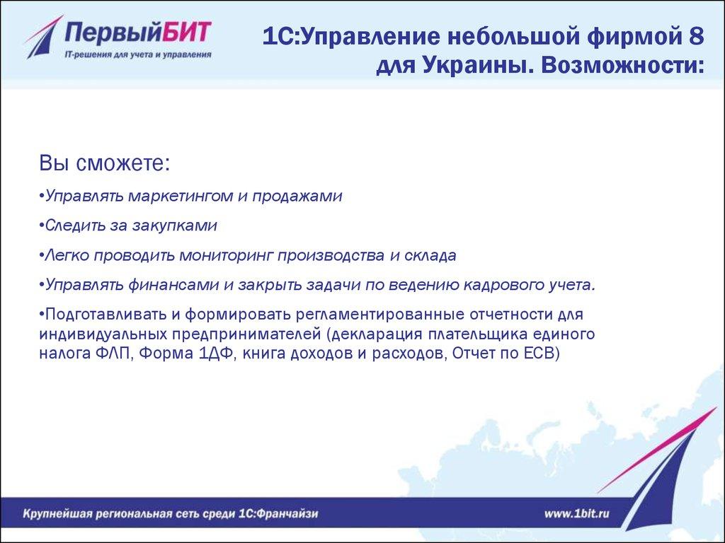 Порядок ввода ККТ в эксплуатацию - Краснодар