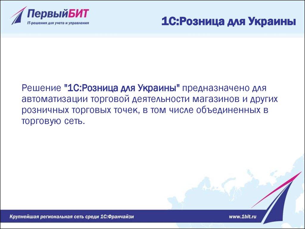 Регистрация ККТ и ОФД - купить в Севастополе, цены