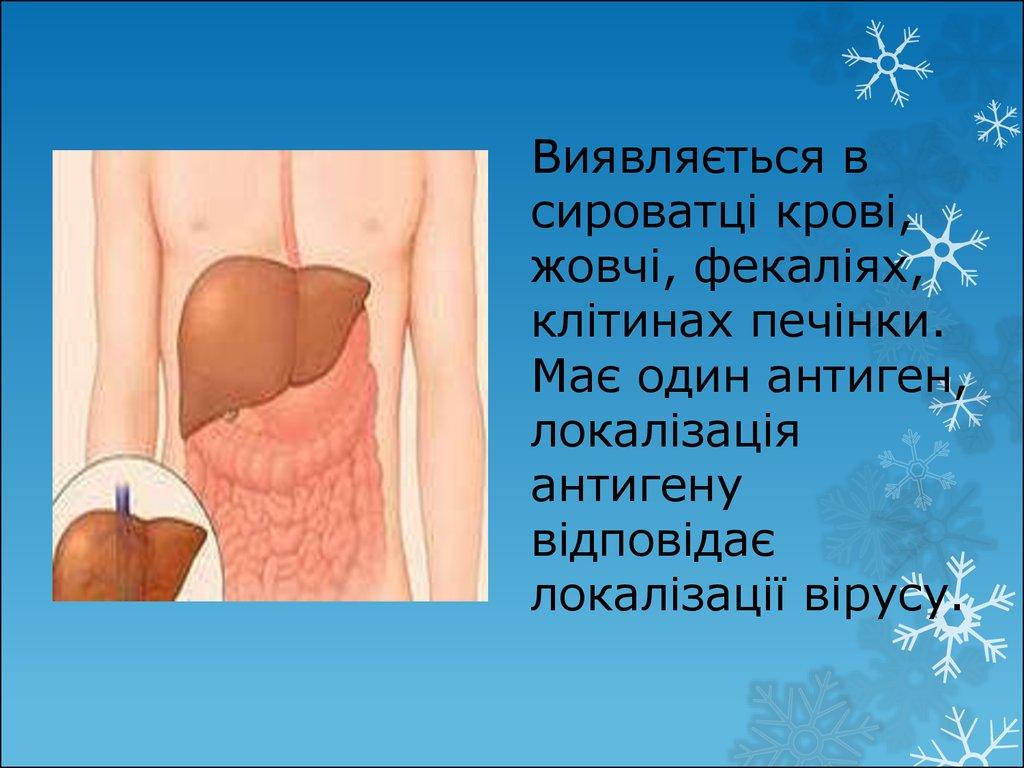 Лечение желтухи урсофальком
