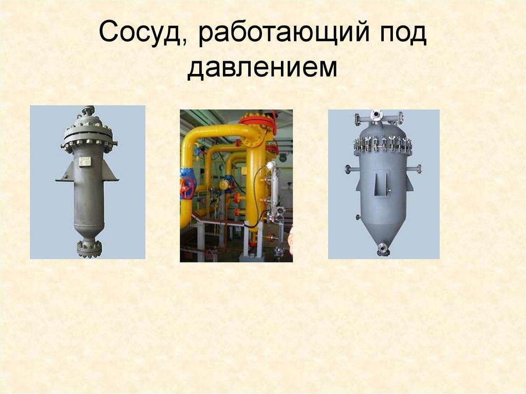 Правила по технике безопасности и производственной