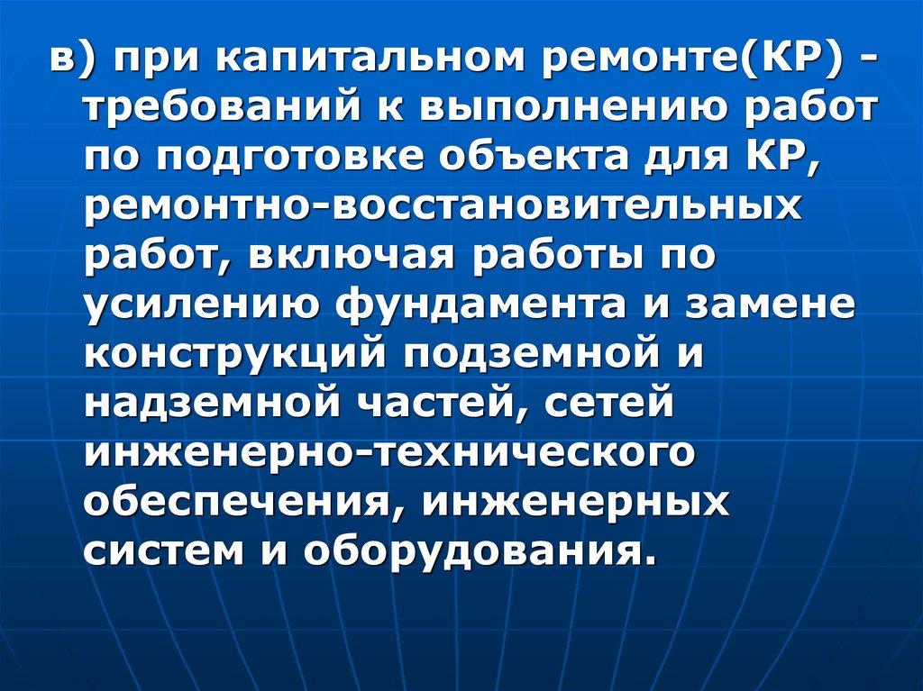 Градостроительный кодекс РФ N 190ФЗ в последней редакции 2018
