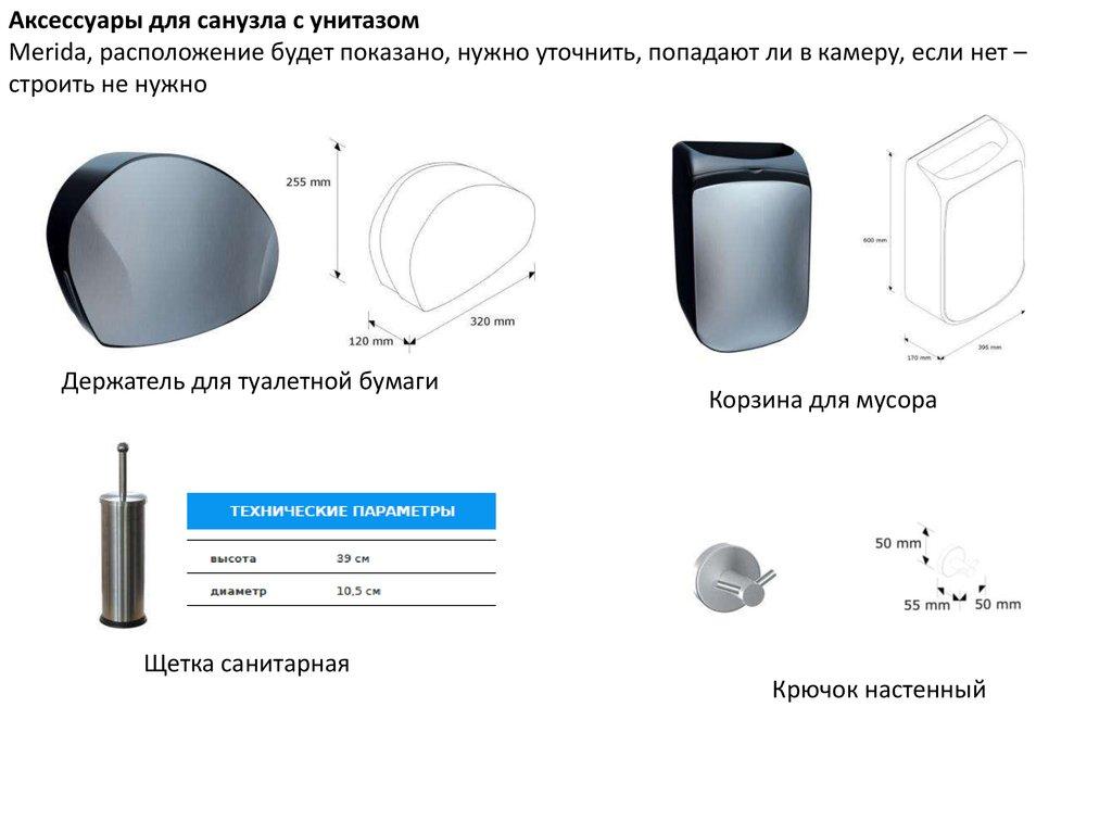 Образец однолинейной схемы щита - grosinalesawoph's blog