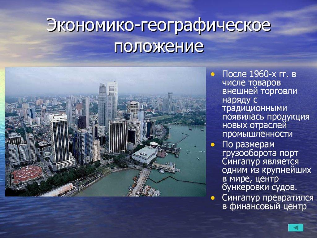 Асеан Презентация Скачать Бесплатно