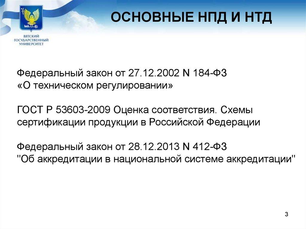 Схема приставки для приёма цифрового телевидения