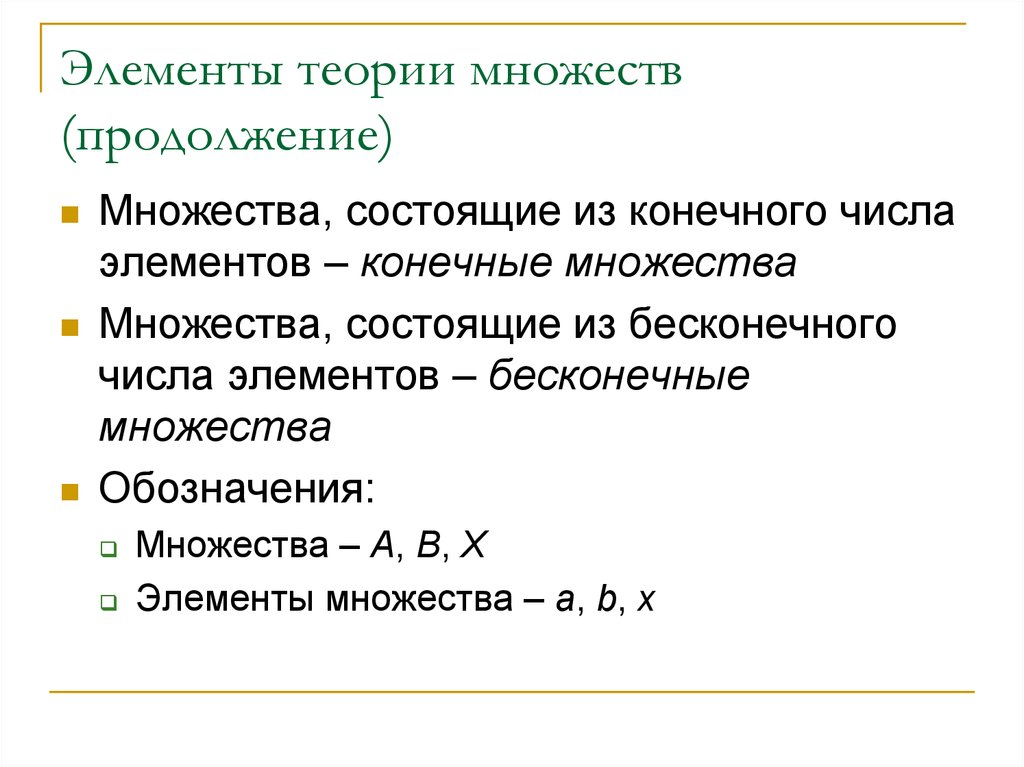 Encyclopedia of the History of Psychological Theories