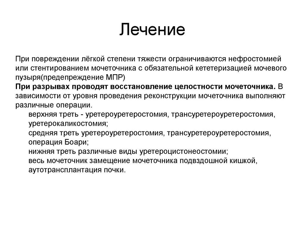 bol-v-levoy-chasti-niza-zhivota-u-zhenshin-prichini