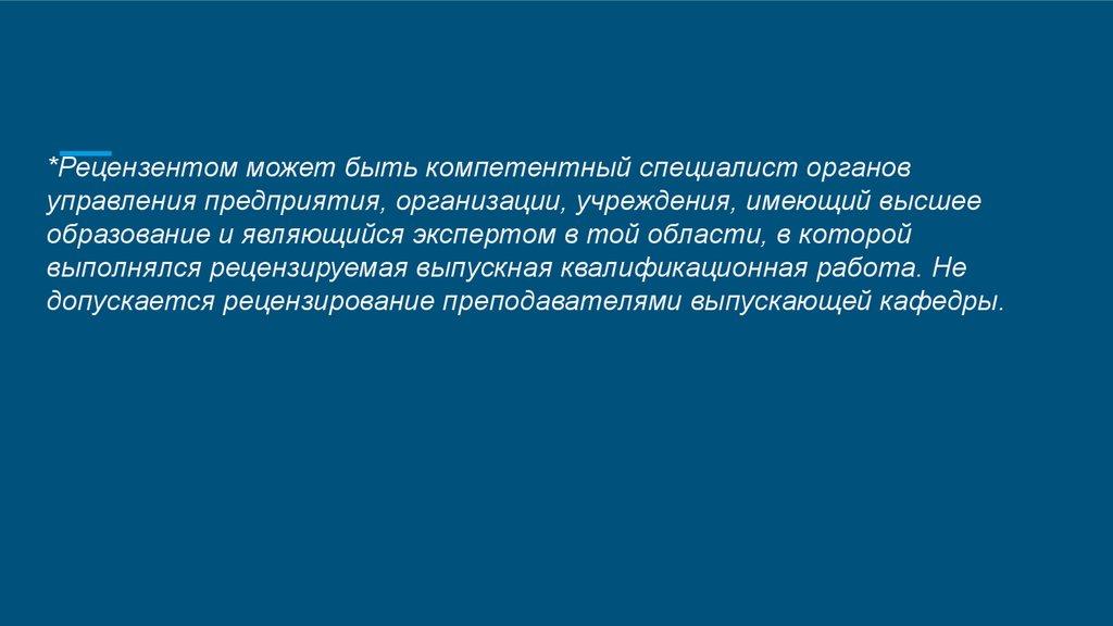 online Русская история. 800 редчайших иллюстраций