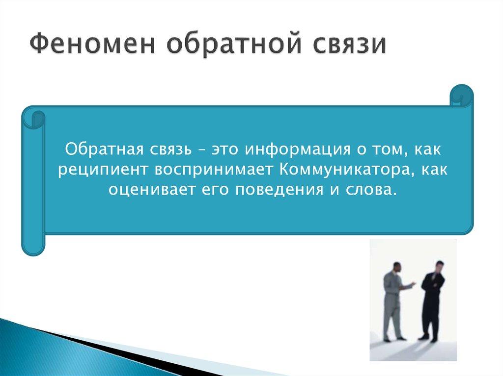 коммуникативная компетенция доклад