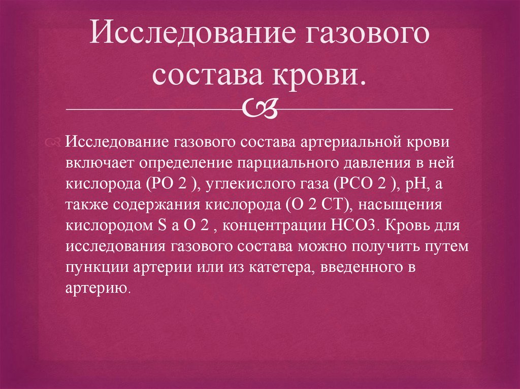 31 initiatives a study in air force army cooperation the