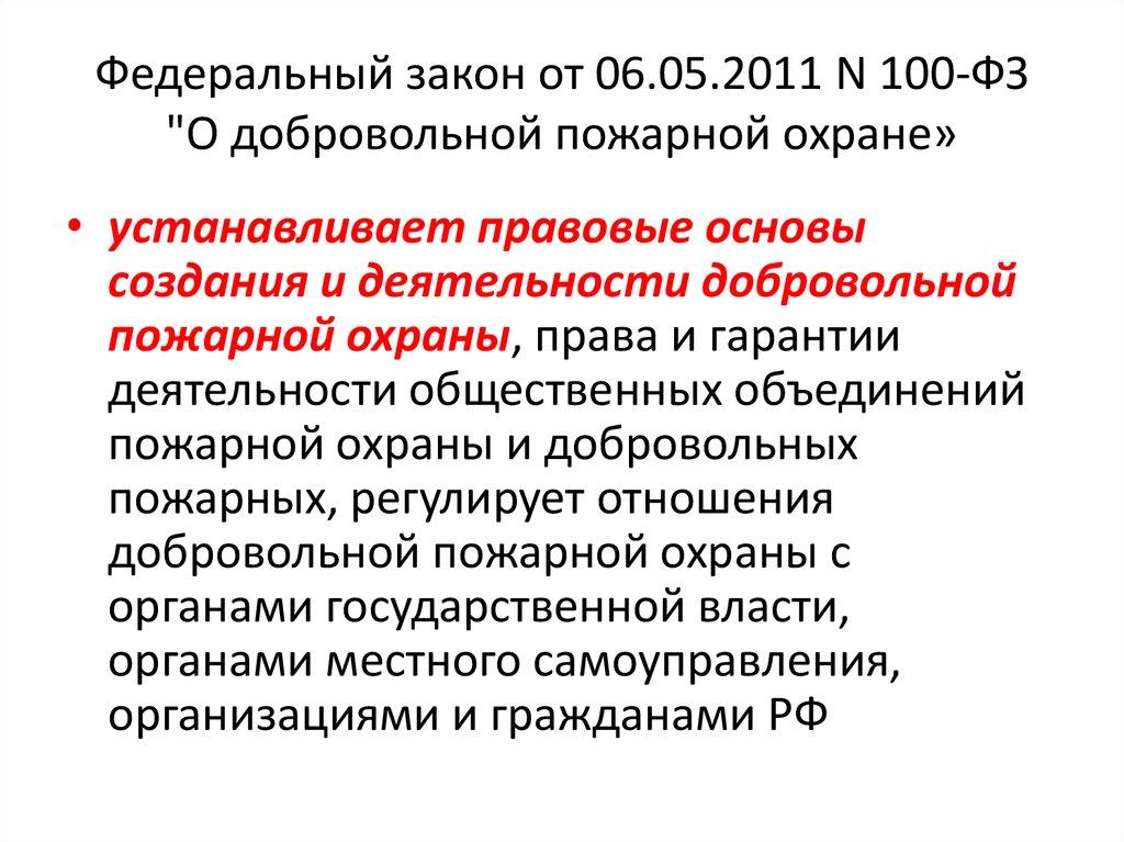Заключения на проекты МП Контрольно-Счётная палата МО г. Салехард